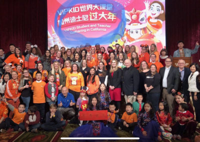 VIPKID Student and Teacher Gathering in California